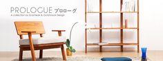 prologue_web_banner-02.jpg (950×361)