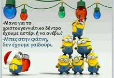Minions Happy New Year .