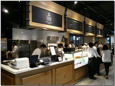 매일매일 모험중 :: 갤러리아 백화점의 새로운 식품관 - 고메이 494 (Gourmet 494)