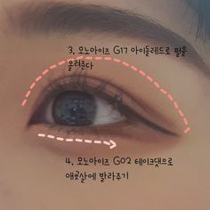Sulli, Asian Makeup, Aesthetic Art, Hair Beauty, Lips, Make Up, Makeup Style, Nail, Photos Of Eyes