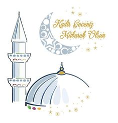 Islamic Art Pattern, Pattern Art, Eid Mubarek, Eid Cards, Bookmark Craft, Ramadan Crafts, Happy Eid, Islamic Art Calligraphy, Picture Photo