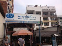 Chao Phraya Phra Athit Pier (N13) on http://www.livingincmajor.com/khao-san-road-bangkok-how-to-get-to-khao-san-road