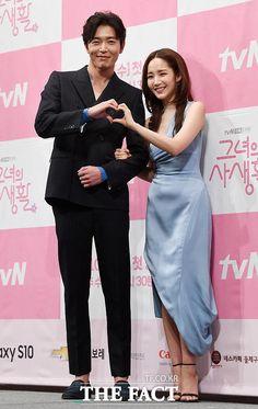Korean Celebrities, Korean Actors, Celebs, Korean Dramas, Handsome Asian Men, Park Min Young, Private Life, Drama Movies, I Movie