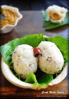 PUNDI GATTI /PIDI (UPMA/KARA) KOZHUKATTAI / UNDRALLU ~ Cook With Smile