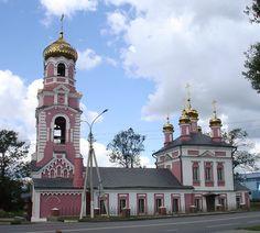 Церковь Сретения Господня в городе Дмитров Московской области