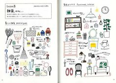 Color Pen Easy Illustration Japanese Craft by JapanLovelyCrafts