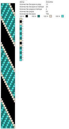 ゥ Zolushca VK 13 Ramona Buduleanu crochet jewelry crochet jewelry patterns crochet jeMallachit Shop ツゥ Zolushca VK 13 Ramona Buduleanu crochet jewelry crochet je. Crochet Bracelet Pattern, Crochet Jewelry Patterns, Crochet Beaded Bracelets, Bead Crochet Rope, Seed Bead Patterns, Bead Loom Bracelets, Bracelet Patterns, Beading Patterns, Wrap Bracelets