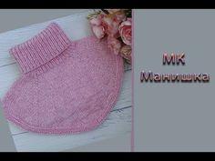 Irish Crochet, Crochet Yarn, Neck Accessories, Head And Neck, Knitted Hats, Knitting Patterns, Kids Rugs, Barn, Sewing