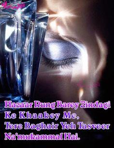Love Sad Judai Shayari SMS Hazaar Rung Barey Zindagi Ke Khaakey Me By Poetrysync