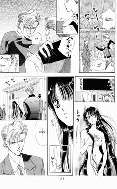 Tokyo Crazy Paradise MANGA - Volume 4, Chapter 1, Page: 23