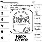 ABC Easter Cut and Paste Freebie sheet