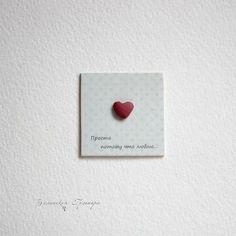 Подарки для влюбленных ручной работы. Ярмарка Мастеров - ручная работа. Купить Про любовь... Handmade. Белый, сердце, для влюбленных, сердечко