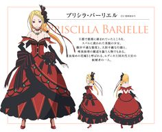 Priscilla Barielle | Re:Zero kara Hajimeru Isekai Seikatsu | Re:ZERO -Starting Life in Another World-