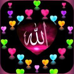Jummah Mubarak Messages, Allah Wallpaper, Beautiful Islamic Quotes, Islamic Dua, Name Design, Islamic Calligraphy, Alhamdulillah, Birthday Cake, Neon Signs