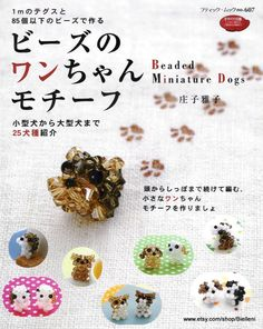 ************** The listing is for an e-Book (electronic book) ************* Beautiful collections of miniatures dogs beads from this E-book. Japanese Crafts ebook Full of Diagram Pattern ✿ Code E-book : BDS02 ✿ Pages : 81 ✿ Size(MB) : 8 ✿ Language : Japanese (full of diagram