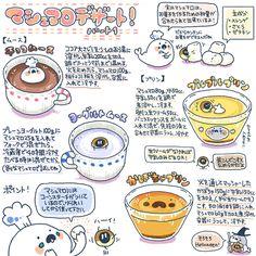 雪見だいふく、信玄餅が作れる!キュートな「イラストレシピ」が見てるだけでワクワク   笑うメディア クレイジー Food N, Food And Drink, Okonomiyaki Recipe, Recipe Drawing, Cute Food Art, Love Eat, Kawaii, Vegan Foods, Japanese Food
