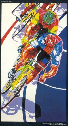 Cycling - Hiro Yamagata // I love this!