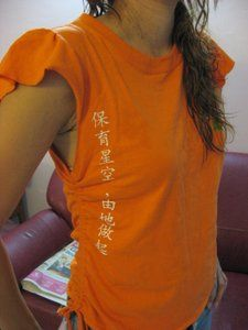 T-SHIRT MODIFICATION: I love the sleeves & sides on this one! What a great way to keep those old, too-big tee's?