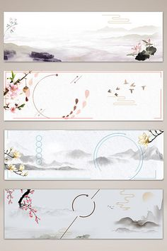New Chinese style banner poster background Graphic Design Tips, Graphic Design Posters, Chemistry Art, Banner Drawing, Blog Banner, Photo Logo, Background Banner, Grafik Design, Simple Art