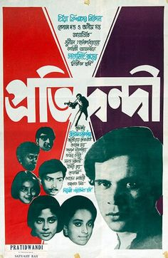 Ray's film posters – in pictures A poster for the Indian film Pratidwandi (The Adversary), directed by Satyajit Ray.A poster for the Indian film Pratidwandi (The Adversary), directed by Satyajit Ray. Cinema Film, Cinema Posters, Movie Posters, Film Poster Design, Poster Designs, Satyajit Ray, Ray Film, Film Awards, The Guardian