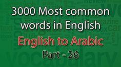 English to Arabic| 1251-1300 Most Common Words in English | Words Starti...