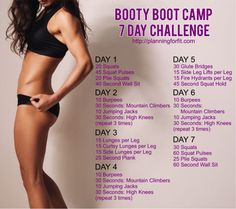 Hey I just tried out this Booty Boot Camp challenge and my buns are burning! Hey I just tried out this Booty Boot Camp challenge and my buns are burning! There's a free 21 day challenge too. 21 Day Workout, Body Workout At Home, Boot Camp Workout, At Home Workout Plan, Workout Plans, Workout Women At Home, Beach Body Workout Plan, Revenge Body Workout, Summer Workout Plan