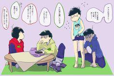 三男に謝り続ける四男を堪能する次男にドン引きする長男 Ichimatsu, Baymax, Fujoshi, South Park, Anime, Family Guy, My Favorite Things, Comics, Fictional Characters