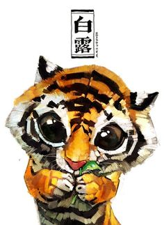 Tygrysek. This is so cute. Looks like mixed media of paint was used in this piece. Nice thick brush strokes to make this. This has a unique style. Love the tigers big eyes, also a chinese symbol added above his head.: