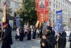 Крестный ход: кого уже задержали в Киеве http://proua.com.ua/?p=56692