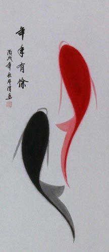 Abstract Yin Yang Koi Fish by www. Yin Yang Fish, Ying Yang, Fish Nails, Yin Yang Tattoos, Japanese Nail Art, Zen Art, Tattoos With Meaning, Chinese Art, Asian Art