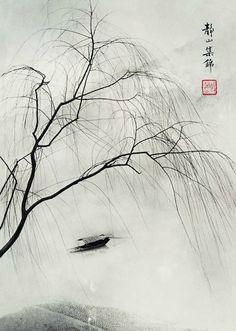 Chin-san Long. 90 años de fotografía