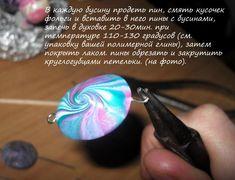 http://www.livemaster.ru/topic/87653-kruchenie-volshebnyh-busin-chechevichek?