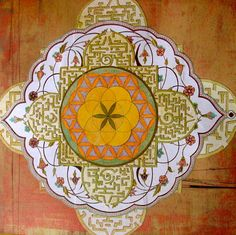 One can never create too many mandalas. Belinda Clements Collage Collections.