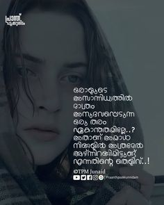Malayalam Movies Download, Love Quotes In Malayalam, Typography, Movie Posters, Letterpress, Letterpress Printing, Film Poster, Billboard, Film Posters
