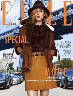 Olivia Palermo for ELLE Taiwan September 2014
