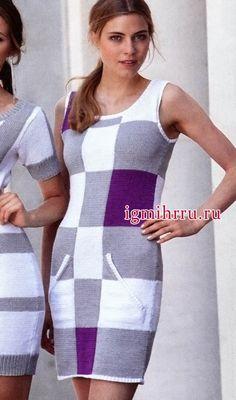 Платье изысканного силуэта, в клетку с яркими цветовыми вставками и карманами. Вязание спицами