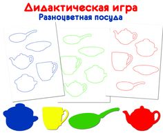 Learning Colors, Food Crafts, Crafts For Kids, Activities, Blog, Advertising, Free, Exercises, Sunshine