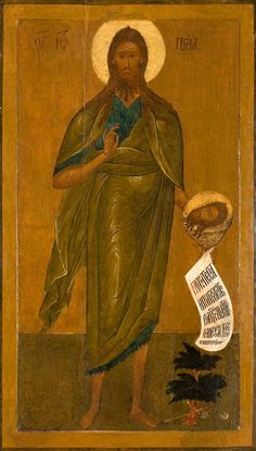 John The Baptist, Religious Icons, Byzantine, 16th Century, Fashion History, Art Boards, Fresco, New Art, Saints