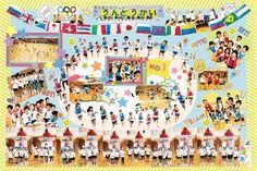 Photo Wall, Children, Frame, Photography, Decor, Ideas, Young Children, Picture Frame, Photograph