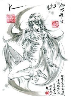 k project Neko Kk Project, K Project Anime, Return Of Kings, Kagerou Project, One Piece Manga, Ink Illustrations, Manga Characters, Anime Artwork, Manga Games