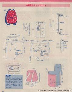 Japanese book and handicrafts - Lady Boutique № 12 (December Mochila Tutorial, Soft Shell, Fashion Design Template, Back Bag, Pouch Pattern, Denim Crafts, Japanese Books, Book And Magazine, Denim Bag