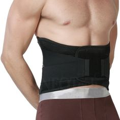 82ca8281554 4 Metal straps Lumbar Posture Support Belt Relieves Lower Back Pain Waist  Support Breathable Lumbar Brace Double Pull Adjustable
