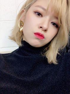 twice ♡ jeongyeon Suwon, Nayeon, Kpop Girl Groups, Korean Girl Groups, Kpop Girls, Twice Jungyeon, Twice Kpop, K Pop, Asian Woman