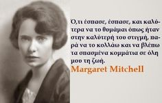 Margaret Mitchell, Greek Quotes, Life Quotes, Poetry, Thoughts, Words, Inspiration, Truths, Nice