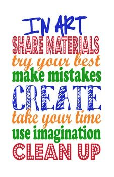 IN ART Poster, 11x17 inches in high resolution jpeg for printing. Great for the art classroom.