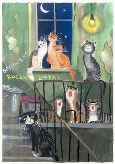 Many cats by Tatyana Rodionova I Love Cats, Crazy Cats, Cool Cats, Illustrator, Frida Art, Lots Of Cats, Cat Posters, All About Cats, Here Kitty Kitty