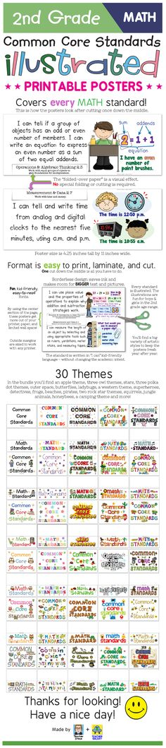 Don't just post the Common Core Standards for second grade math. Bring them to life with these illustrated posters! The illustrations and kid-friendly language make the standard easier for everyone in your 2nd grade classroom to understand. 30 themes to choose from. Your students will love looking at all the colorful characters. You'll love all the time you save by not having to type these and print them yourself! Thanks for looking! $