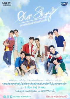 Thai: OUR SKYY อยากเห็นท้องฟ้าเป็นอย่างวันนั้น English: Our Skyy The Series. Episodes: Disclaimer: Special episodes of each couple from Sotus: The Series, Kiss Me Again, Puppy Honey, My Dear Loser: Edge of 17 and Cause You Are My Boy. Series Movies, Movies And Tv Shows, Tv Series, Drama Film, Drama Series, Live Action, Kiss Me Again, Kdrama, Line Tv