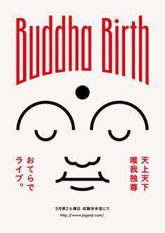 「 Buddha Birth 」 Poster / 2017 Art Direction & Design = Yu Inoue Client = Jogan-ji Temple