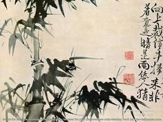 """oriental art 